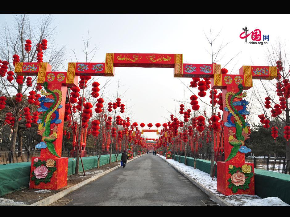 Beautiful red lanterns in Ditan Park - China.org.cn Ditan