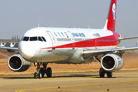 Air China added from Monday one more daily             flight from Lhasa, capital of Tibet, to Chengdu, capital of southwest             China's Sichuan Province. [Photo: Tibet Daily]