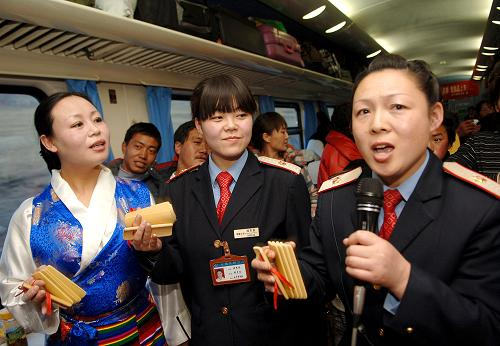 Photo taken on February 6, 2010, shows three