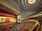 Preparatory work in place for 3rd plenary session of 11th CPPCC