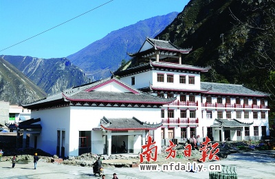 The Culture Center of Miansi Town, Wenchuan County, Sichuan Province.