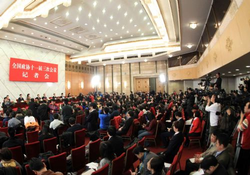 CPPCC news conference on 2010 Shanghai Expo
