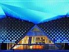 World Expo highlights technology