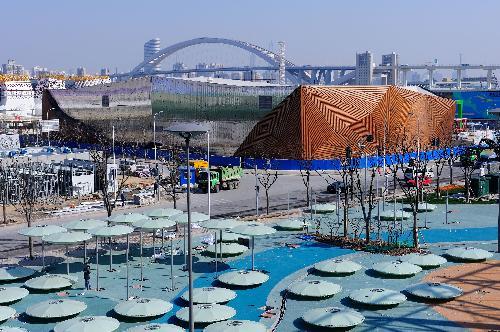 Expo Pavilions Present Nationsu0027 Culture