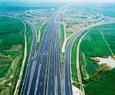 Shandong Infrastructure
