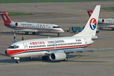 The Lhasa-Kunming flight of China Eastern
