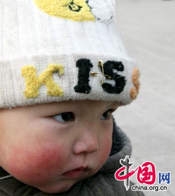 Children in quake-hit Sichuan