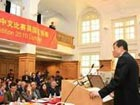 Chinese language contest 'Chinese Bridge' hits UK
