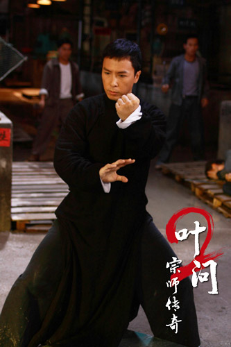 A poster of 'Ip Man 2'