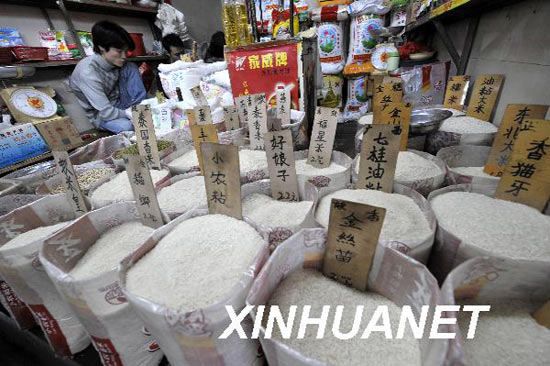 Southwest China's drought has caused the prices of goods to soar, affecting much of the food chain, including flowers, tea, herbs, fruit and grain. [Xinhua]