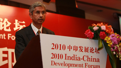 Ambassador delivers a speech at the India-China Development Forum