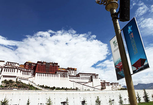 Photo shows a poster of World Expo 2010 on the