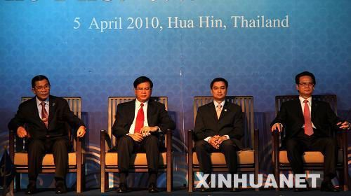 The first Mekong River Commission Summit was held in Hua Hin, Thailand, on April 4-5. The meeting, which was attended by heads of the governments from Cambodia, Laos, Thailand and Vietnam, as well as their dialogue partners of China and Myanmar.