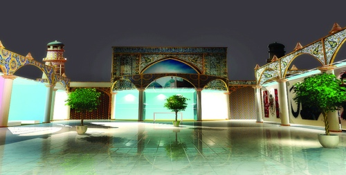Afghanistan Pavilion