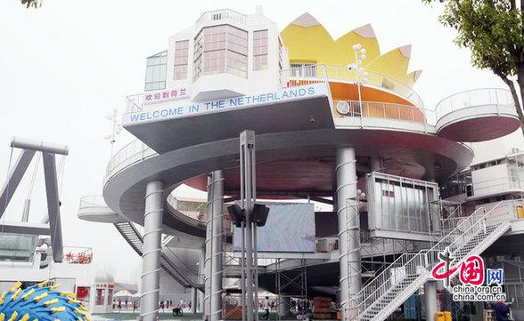 Netherlands Pavilion at Shanghai Expo