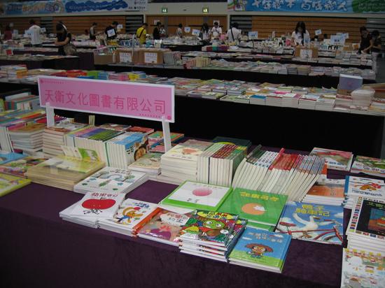 File photo: a book fair in Macao 资料图片:澳门书展