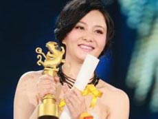 17th Beijing College Student Film Festival hosts awards ceremony