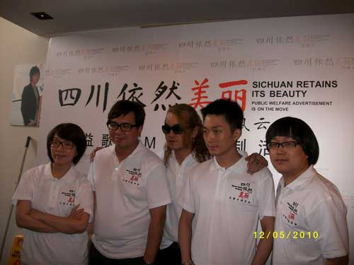 Entertainers record the song 'Sichuan Retains Its Beauty' to commemorate the two-year anniversary of the 2008 Wenchuan earthquake in Beijing on May 12, 2010.