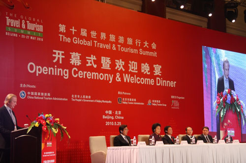 The 10th Global Travel and Tourism Summit Opens in Beijing