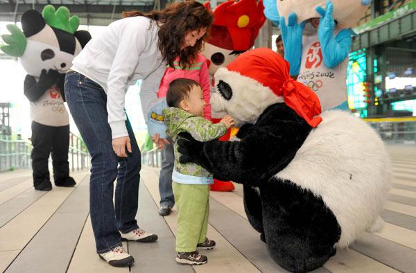 'Kung Fu Panda'at Shanghai Expo Park