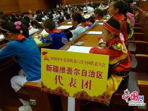 The Xinjiang delegation attends the Sixth National Congress of the Chinese Young Pioneers (CYP).