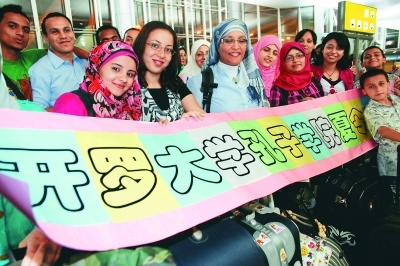 Students from the Confucius Institute of Cairo University are about to leave for summer camp in China at the Cairo Airport, Egypt, on July 1, 2010. [Xinhua photo]