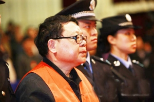 Wen Qiang on trial. [File photo]