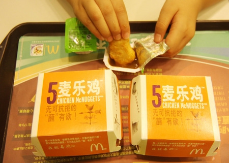 McNuggets sold at a McDonald's outlet in China. A CNN report said chicken McNuggets served in the US contain tBHQ, or tertiary butylhydroquinone, a petroleum-based product, and dimethylpolysiloxane, an anti-foaming agent also used in Silly Putty.