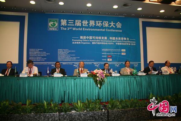 The Third World Environmental Conference, Beijing, July 29. [Wang Wei/China.org.cn]