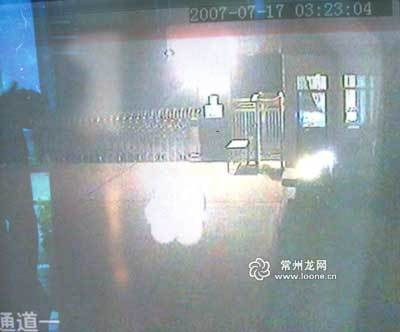 The UFO spotted in Changzhou, east China, in July 2007.