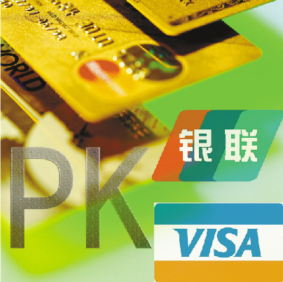 After making major headlines in China and the US with its call in May to stop using UnionPay, Visa has become strangely mum on the issue.