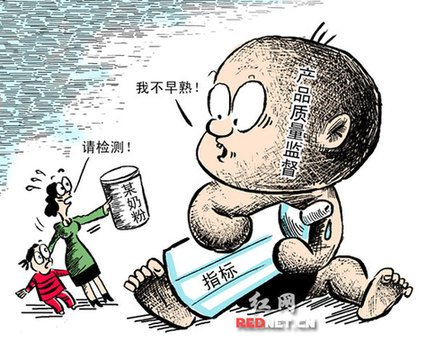 Three female infants in Wuhan, Hubei Province, are showing signs of sexual development. Their parents blame their formula milk, Shengyuan Formula Milk, which has produced similar cases in female infants taking it in Jiangxi, Shandong and Guangdong provinces.