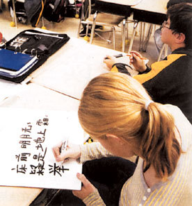 Profile picture: American students write Li Bai's poem in Chinese.