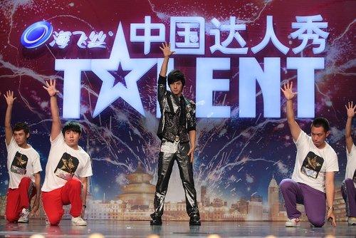 'China's Got Talent'
