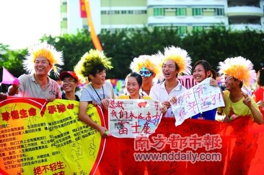 Foxconn Technology Group held a rally Wednesday for workers to raise their morale at its Shenzhen plant in Guangdong Province, where 11 employees committed suicide.