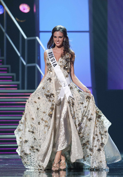 Miss Universe contestants showcase evening gowns - China.org.cn