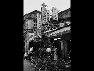 Shenzhen's Dongmen Old Street in 1989. [QQ.com]
