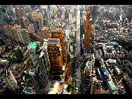 A view of the Shenzhen special economic zone in 2010. [QQ.com]
