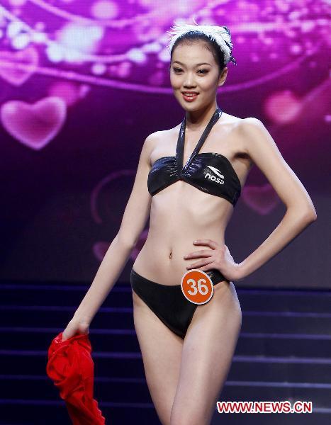 Asian contest swimsuit