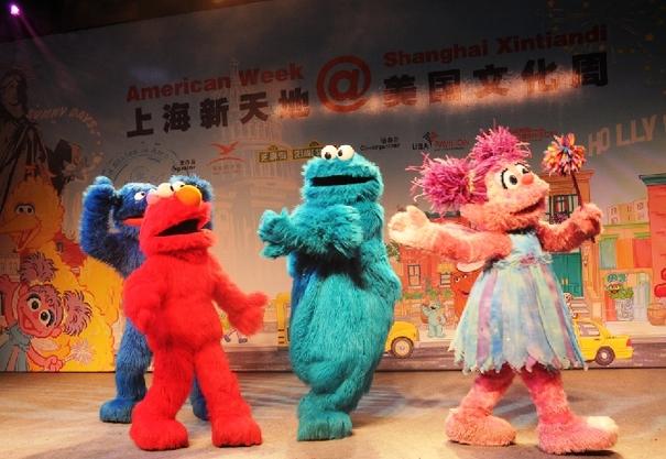 USA Pavilion brings Expo to Xintiandi