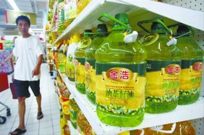 Local health authorities Tuesday admitted they waited five months before announcing that secret recalls of camellia oil had been ordered by Jinhao, a well-known edible oil maker based in Hunan Province, after the oil was found to contain excessive amounts of a carcinogen known as Benzo(a)pyrene.
