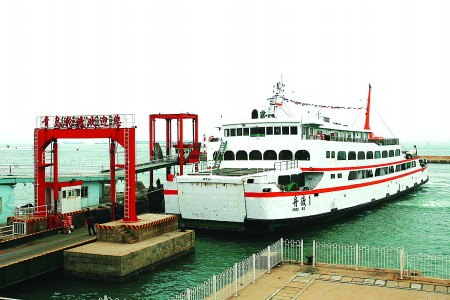 Besides domestic routes, Qingdao's Ferries also offer direct international service to South Korea and Japan.