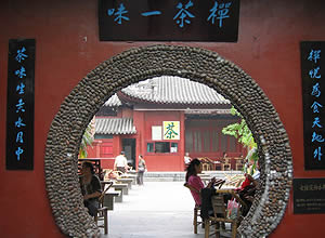 The entrance of a tea house, Chengdu