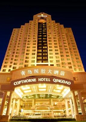 Celebrity International Grand Hotel, Beijing, China - 5 ...