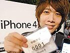 Iphone 4 debuts on Chinese mainland