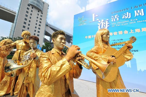 Cruise performance of Shanghai Week at Expo