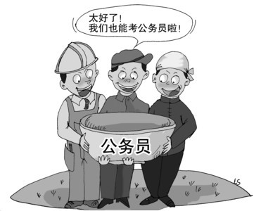 China will explore ways of recruiting civil servants from a pool of community cadres, highly rated workers and farmers in 2011 and will pilot in primary units of some departments directly under the central committee.