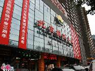 Beijing's most famous tea street is a kilometer and a half long and has over a 1,000 tea shops. Prices ranges from dirt cheap to over ten thousand. Vendors will brew you up a cup for a tasting before you buy and bargaining is de rigeur. Also a great place for to pick up that classic tea set. [China.org.cn]