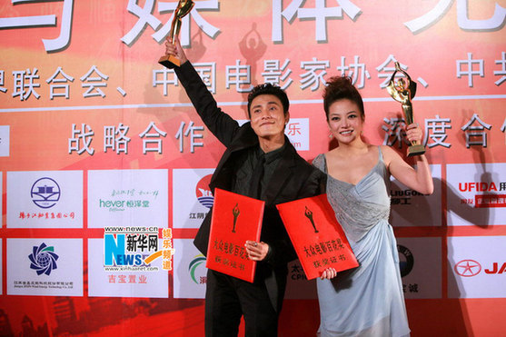 The 19th China Golden Rooster and Full Blossom Festival ended Saturday in Jiangyin, a small city on the banks of the Yangtze River in Jiangsu Province. Favorites Chen Kun and Vicki Zhao picked up Best Leading Actor and Actress awards.