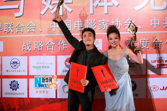 第十九届金鸡百花电影节周六在长江边的江苏小城江阴落下帷幕。 The 19th China Golden Rooster and Full Blossom Festival ended Saturday in Jiangyin, a small city on the banks of the Yangtze River in Jiangsu Province.